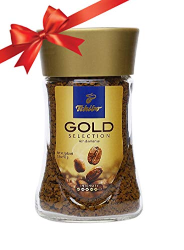 Vending India Coffee Gift Hamper with Rakhi (Tchibo Gold Selection 50 g)