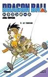 Dragon Ball, Tome 4 - Le tournoi