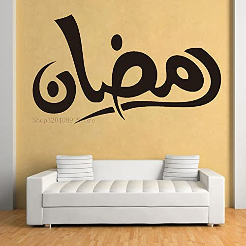 SSCLOCK Estilo islámico árabe Pegatinas de Pared Vinilo musulmán religioso decoración del hogar sofá Fondo Sala de Estar Dios Alá Corán Arte Mural 42x24cm