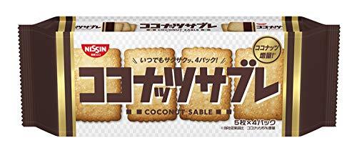 日清シスコ ココナッツサブレ 20枚 ×12個