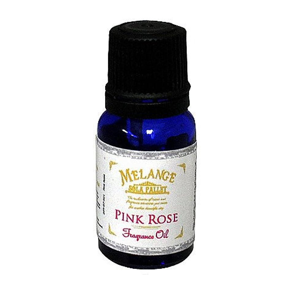 省分析的な宇宙船SOLA PALLET MELANGE Fragrance Oil フレグランスオイル Pink Rose ピンクローズ