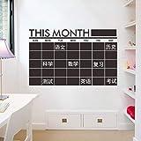 DIY PVC Calendario de viento simple Pizarra Pegatinas Oficina Hogar Aula Graffiti Pared Fecha Estado de ánimo Clima Evento Registro