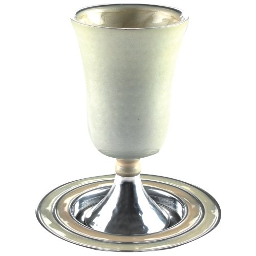 Modern Kiddush Cup and Plate, Hammered Design With Enamel, Cream