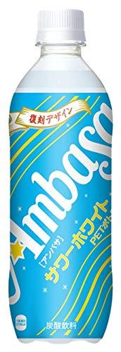 コカ・コーラ アンバサ サワーホワイト 500mlPET