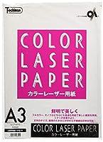 SAKAEテクニカルペーパー A4 レーザー&PPC用紙100g 100枚 LP100-A4 5セット
