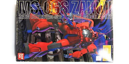 Gundam MS-06S Zaku II Char Custom MG 1/100 Scale
