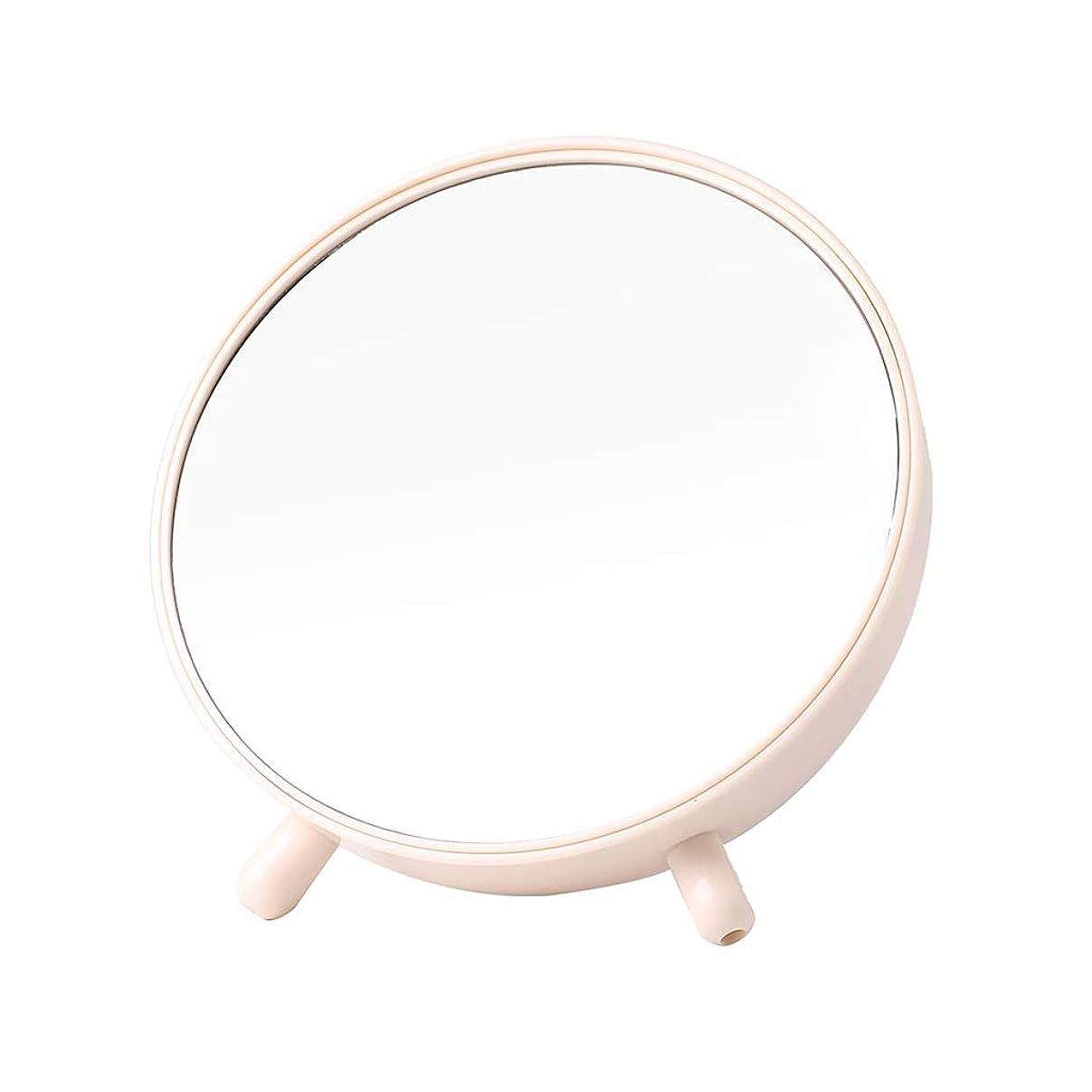 不適アジア強化明るい鏡 ストレージドレッシングミラー、ラウンドクリエイティブ家庭用デスクトップ学生ドミトリールーム多機能ポータブルメイクミラー メイクアップとミラー (Color : White)