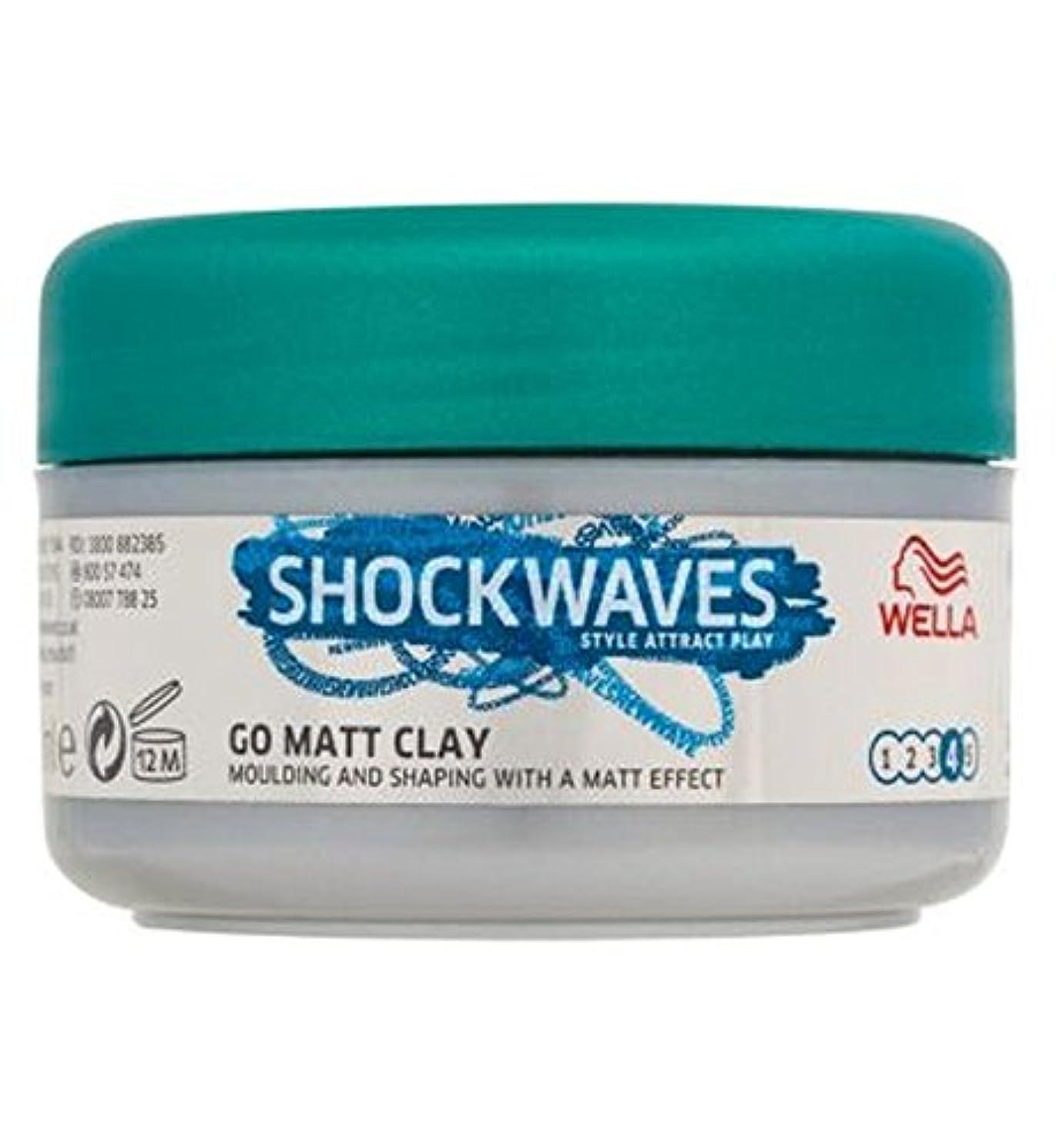 警察署後方実証するWella Shockwaves Extrovert Go Matt Clay 75ml - ウエラの衝撃波の外向性はマット粘土75ミリリットルを行きます (Wella Shockwaves) [並行輸入品]