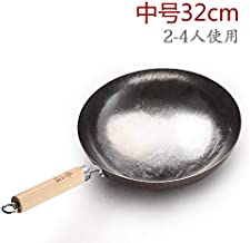 ZhenSanHuan Chinese Hand Hammered Iron Woks and Stir Fry Pans Wood Handle, Non-stick, No Coating, Less Oil, 章丘铁锅,舌尖上的中国,A bite of China