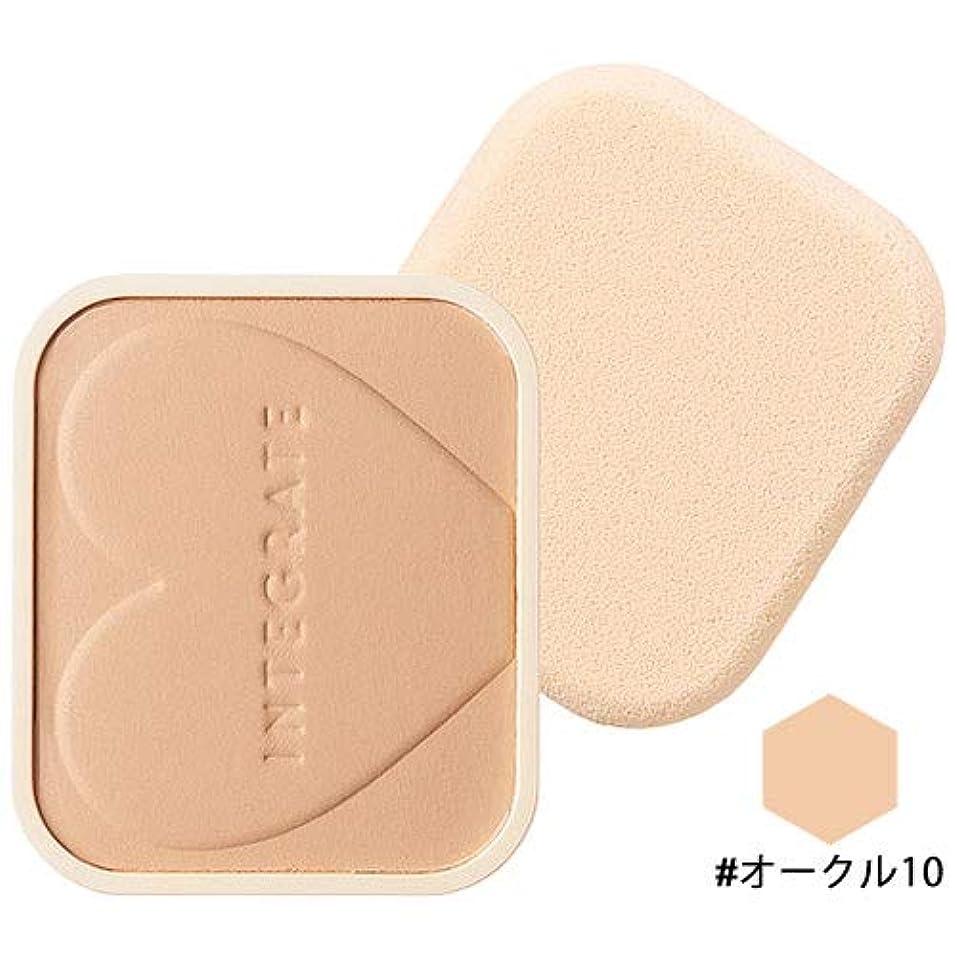 電池腐ったはげ資生堂 SHISEIDO インテグレート プロフィニッシュファンデーション(レフィル) #オークル10 [並行輸入品]