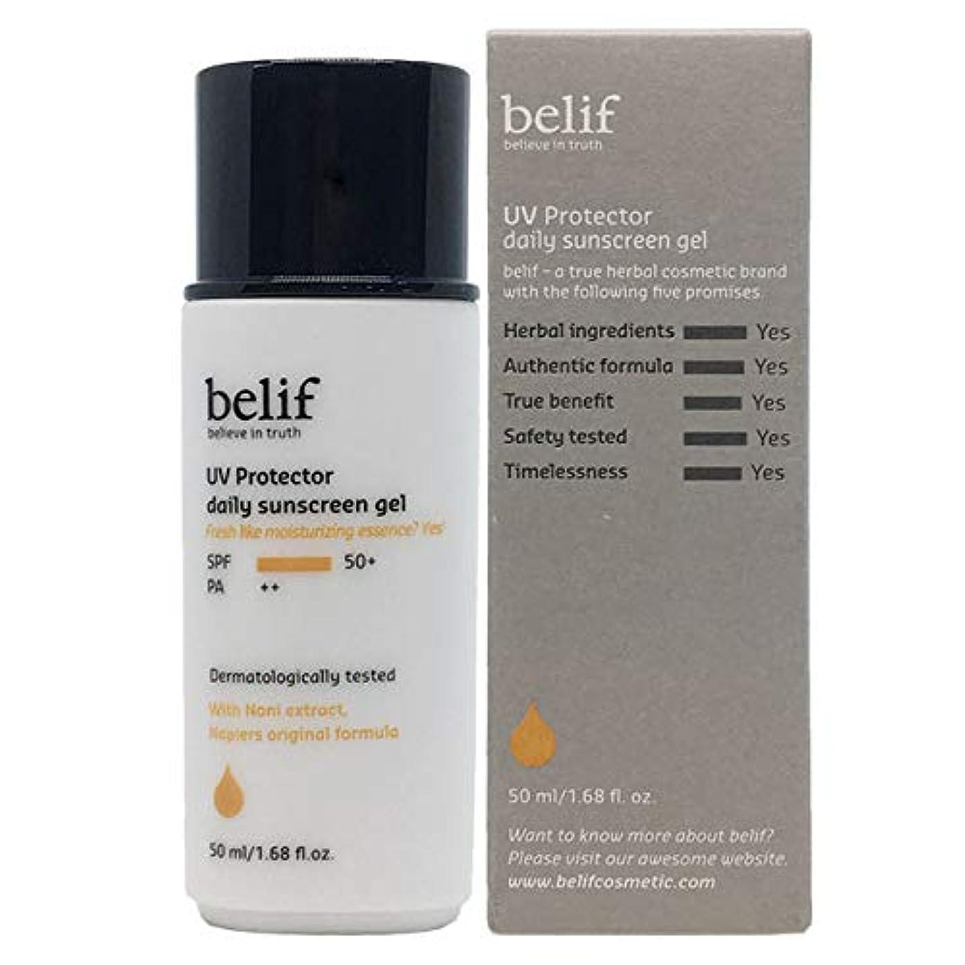腫瘍ノート休日にBelif(ビリーフ)UV Protector Daily Sunscreen Gel 50ml/ビリーフUVプロテクター サンスクリーン ジェル