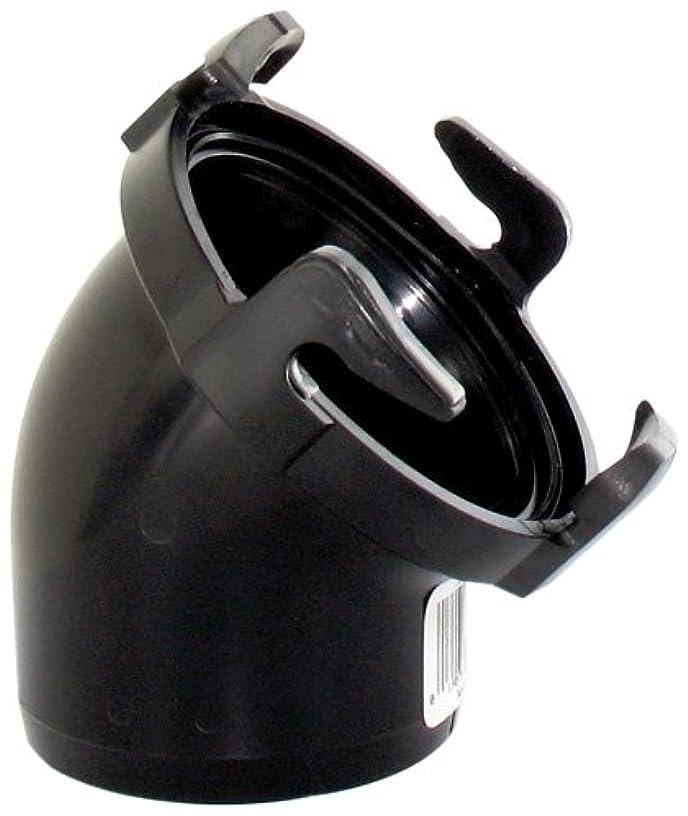 Valterra T1025VP Hose Adapter - 45°, Black (Carded)