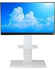 アイリスプラザ テレビスタンド テレビ台 壁掛け風 ~80インチ対応 大型 耐震度7 高さ6段調節 ロータイプ ホワイト 75751