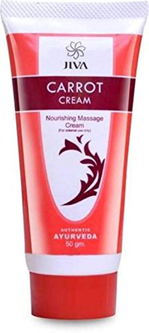 免疫するスキャンダラス重々しいJiva Ayurveda Carrort Cream