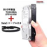 [Sata3 ケーブル付き] 未使用新品 500GB TOSHIBA 東芝 3.5インチ HDD SATA 6Gbps対応3.5型 内蔵ハードディス 7200rpm 32MB バルク [PR24] [Sata3 ケーブル付き] DT01ACA050