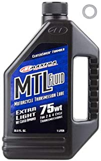 TUSK Transmission Oil Change Kit Maxima MTL Transmission Fluid 75W - Fits: Yamaha Banshee 350 1987-2006