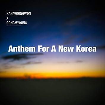 Anthem For A New Korea