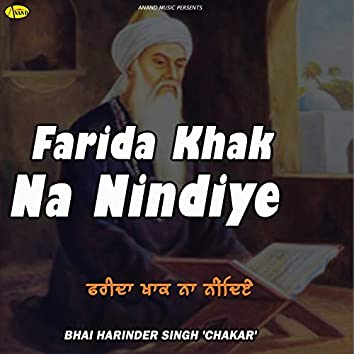 Farida Khak Na Nindiye