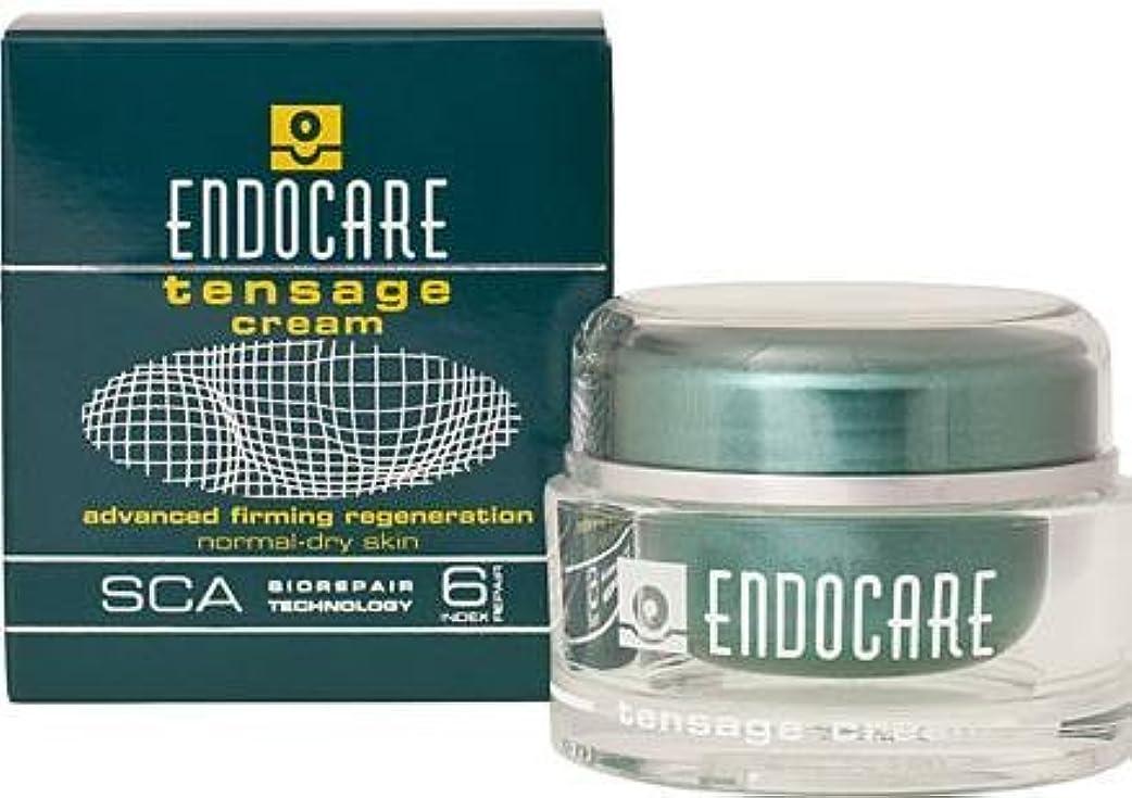 乳溶かすはがきEndocare Tensage Cream 30 ml [並行輸入品]