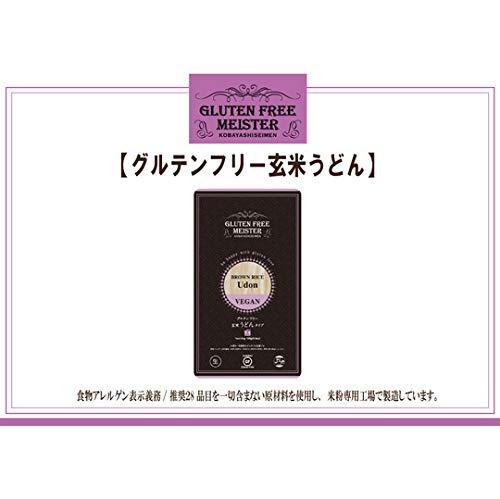 グルテンフリーヌードル うどん(玄米) 128g