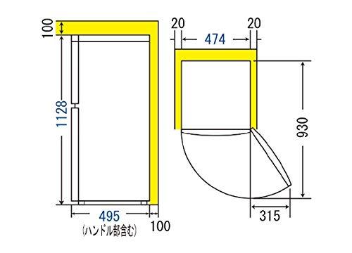 ランキング2位:Hisense(ハイセンス)『JR-N130A』
