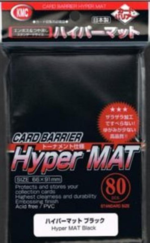 KMC 80 Card Barrier Hyper Mat Black (9 Packs total 720)