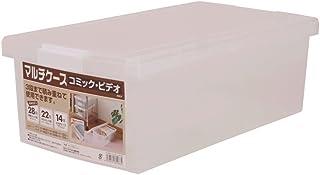 コミックケース マルチ収納ケース 1個 ボックス プラ メディアケース オールクリア