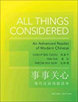 All Things Considered: An Advanced Reader of Modern Chinese (Princeton Language Program: Modern Chinese)