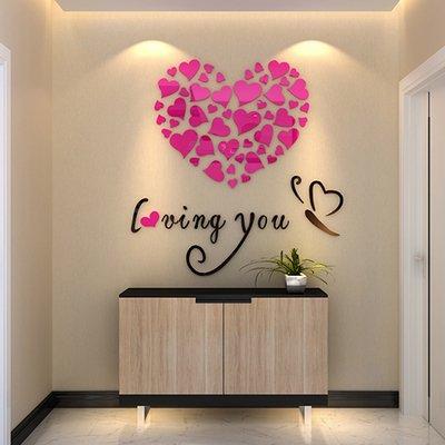 AungAoo El Romántico Dormitorio Salón Puerta Acrílica Peg
