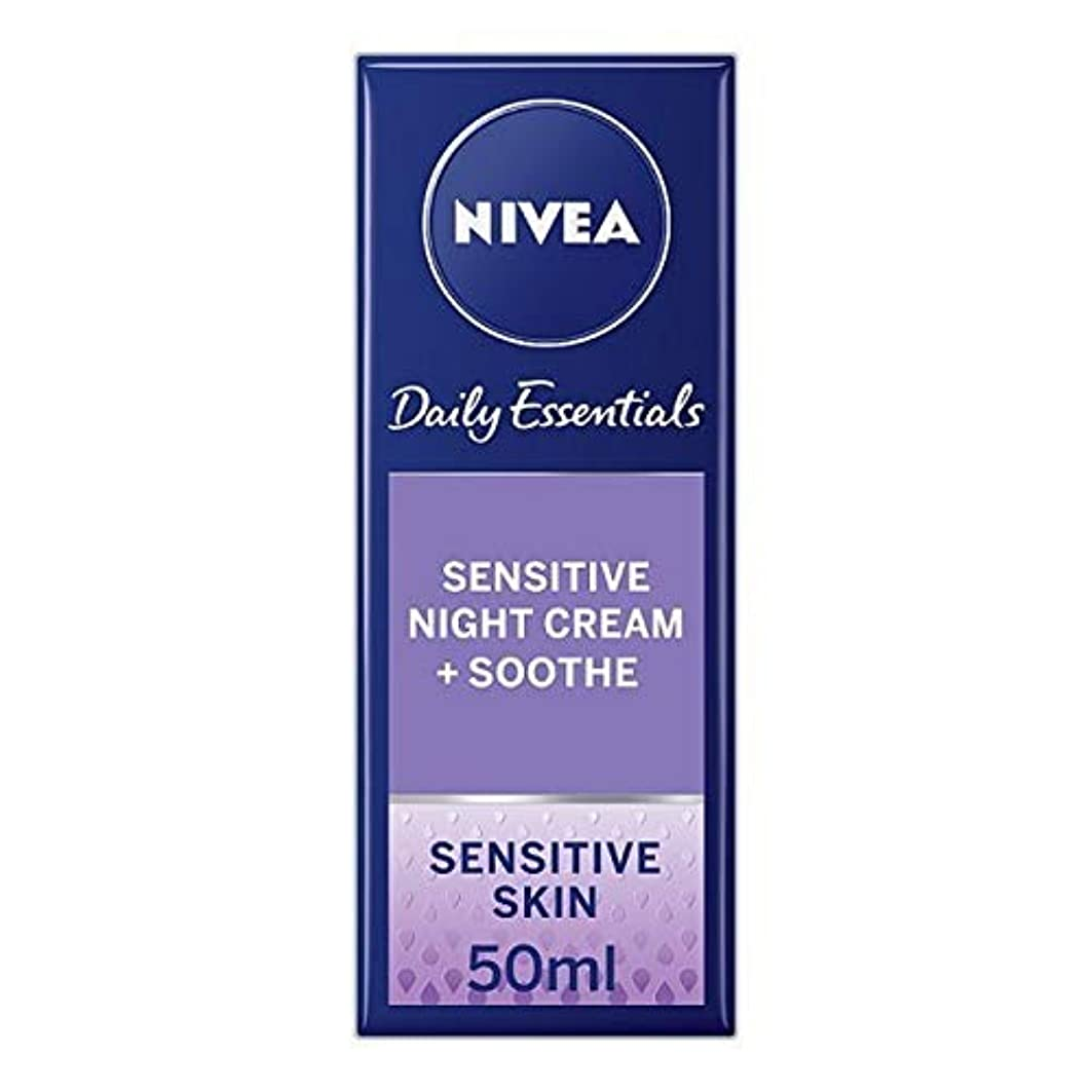 破壊ハーフシプリー[Nivea ] 敏感肌のためのニベアの顔ナイトクリーム、50ミリリットル - NIVEA Face Night Cream for Sensitive Skin, 50ml [並行輸入品]