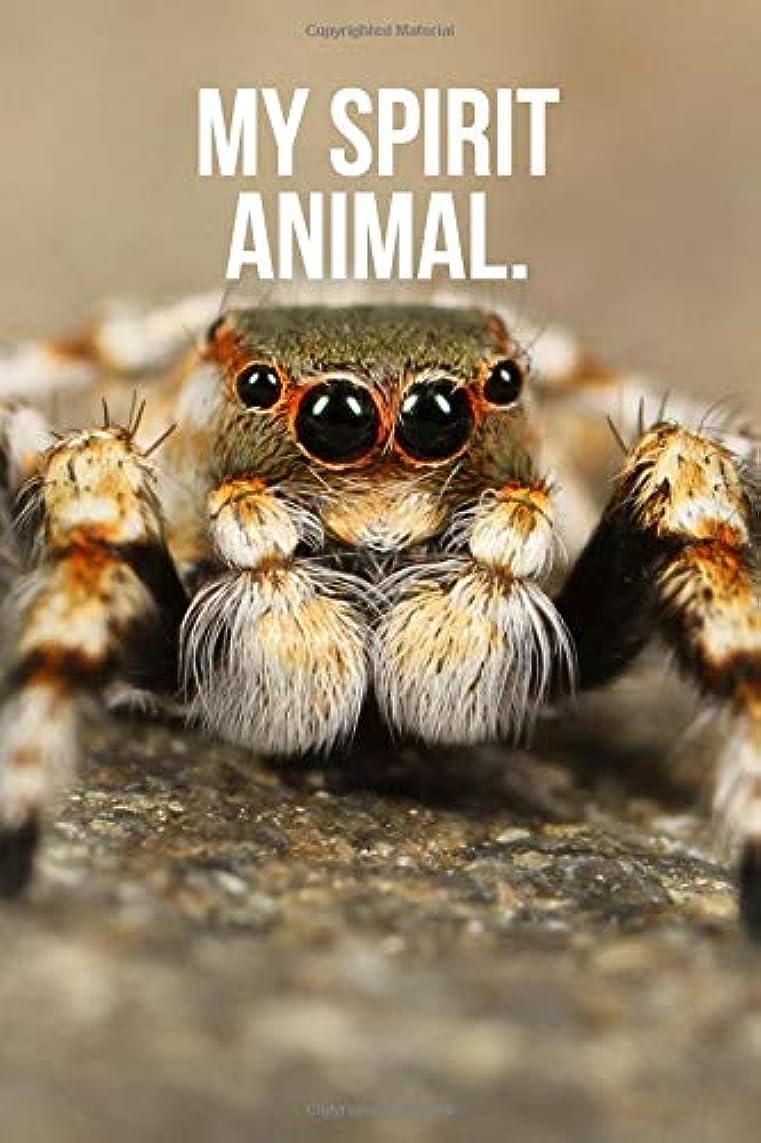アラーム空港懸念My Spirit Animal: Jumping Spider Journal
