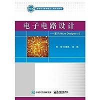 Electronic circuit design - based Altium Designer 15(Chinese Edition)