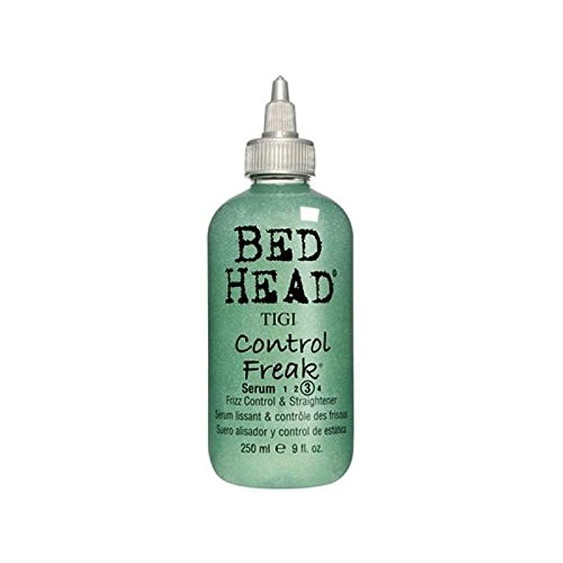 自信があるエイリアンメンテナンスティジーベッドヘッドコントロールフリーク血清(250ミリリットル) x2 - Tigi Bed Head Control Freak Serum (250ml) (Pack of 2) [並行輸入品]