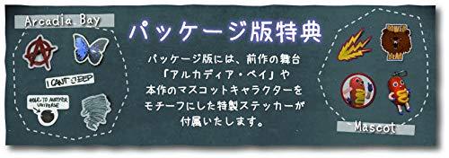ライフ イズ ストレンジ 2 - PS4