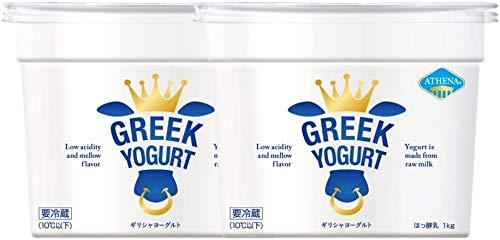 メーカー直販 ATHENA(アテナ) ギリシャヨーグルト 1kg 2個 プレーン 無糖 濃厚 添加物不使用