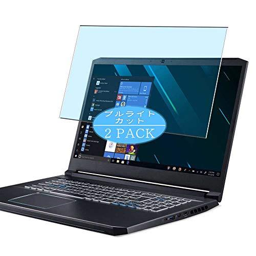 Vaxson Pack de 2 protectores de pantalla antirreflejos azules compatibles con Predator Helios 300 PH317-54 de 17,3 pulgadas, protector de pantalla de poliuretano termoplástico (TPU), color azul