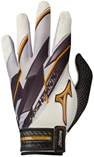 Best mizuno football gloves Reviews