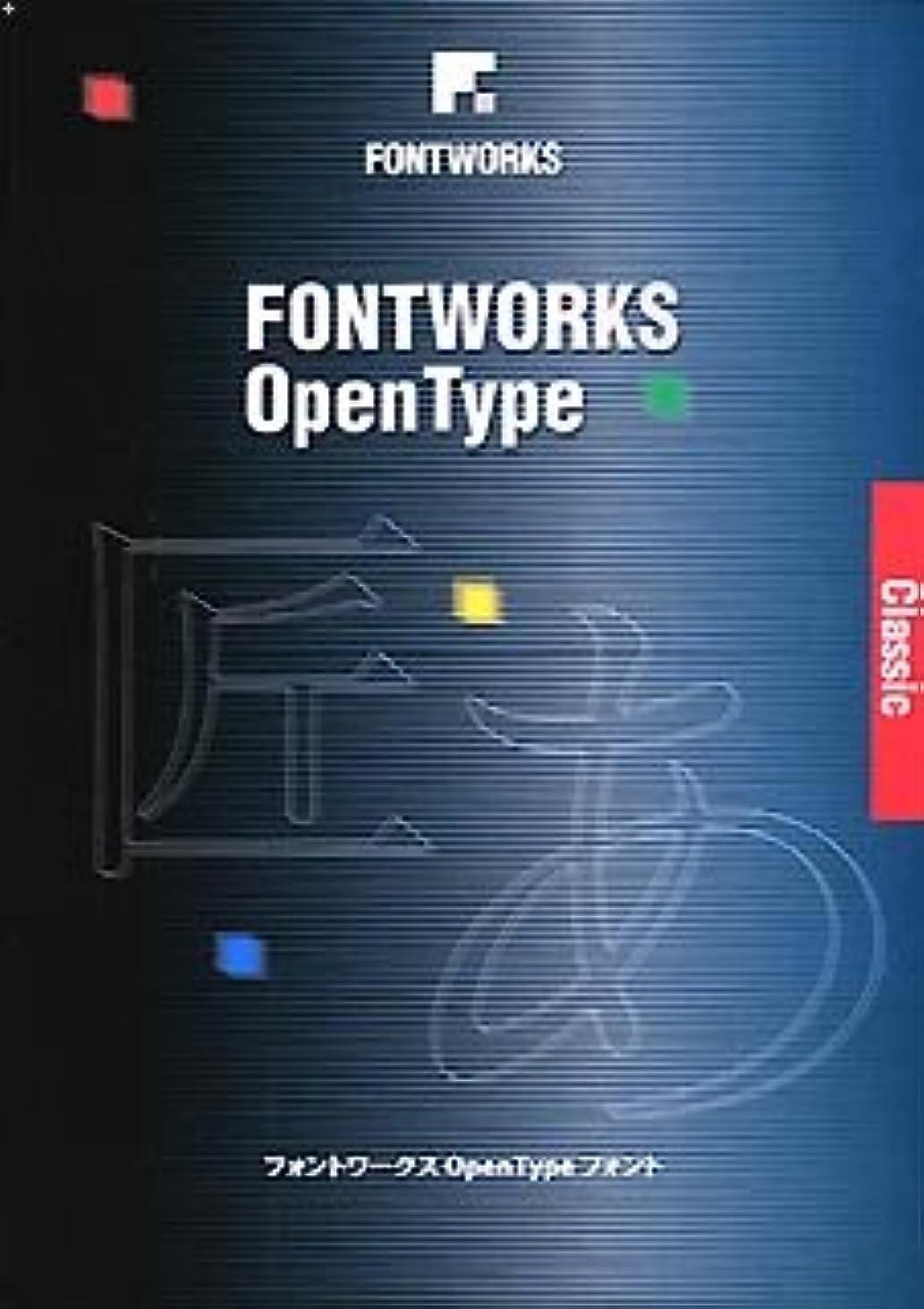 デンマーク語利得口ひげフォントワークス OpenTypeフォント ロダンPro-UB for Macintosh版
