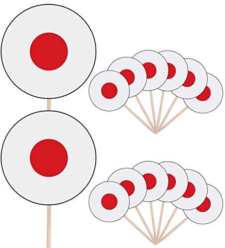 Japan Vlag Partij Voedsel Cake Cupcakes Picks Sticks Vlaggen Opstaan Decoraties Toppers (Pak van 14)
