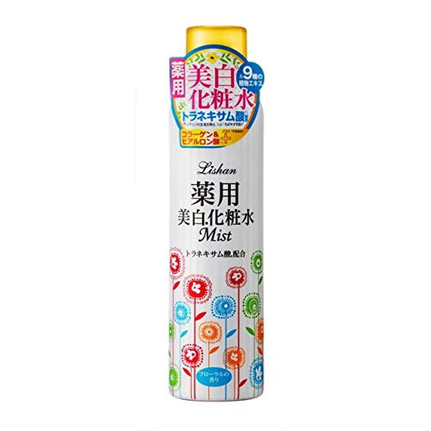 ピンサワー免疫リシャン 薬用美白化粧水ミスト [医薬部外品]