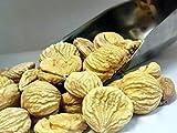 Castaña Pilonga (Bolsa 250 gramos)