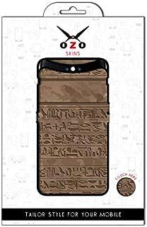 لاصقة حماية من اوزو بشكل الرسومات الفرعونية لموبايل سامسونج جالاكسي J7 ماكس