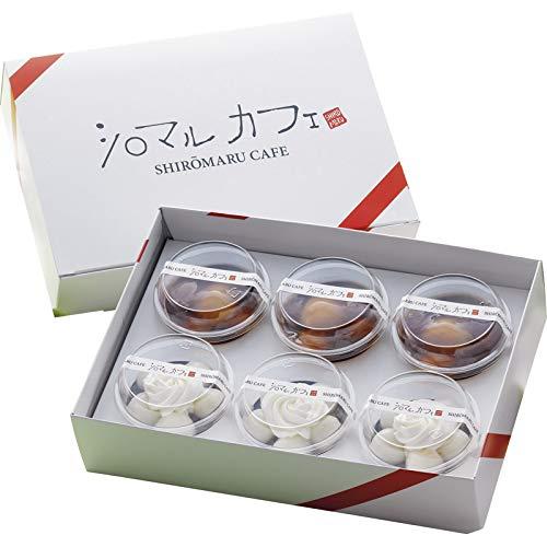 北海道シロマルカフェ白玉スイーツ6個セット SMC33【スイーツ デザート 和菓子 白玉団子 詰め合わせ つめあわせ 贅沢 おいしい 美味しい うまい お取り寄せ グルメ 】