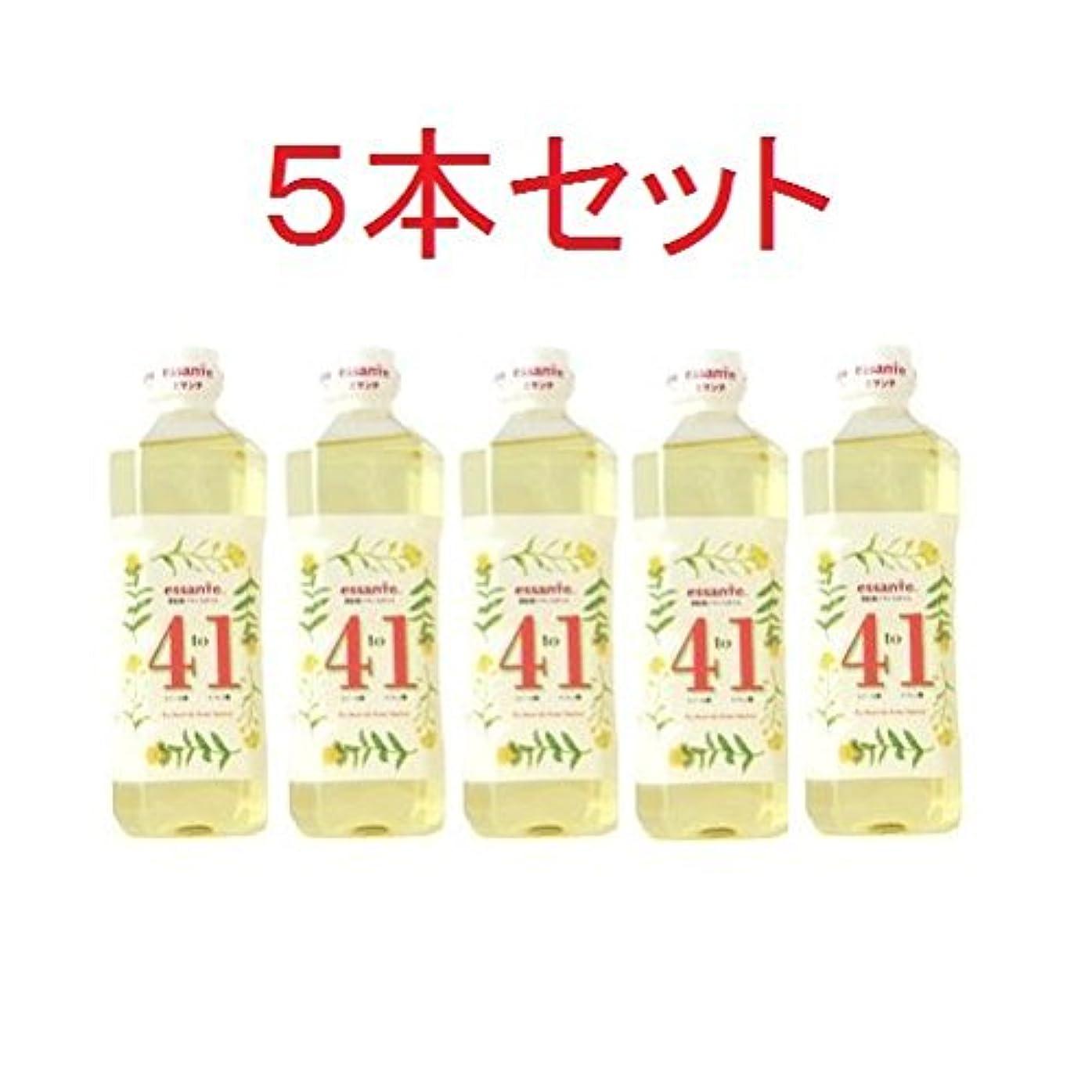 滅多圧縮された成長する5本セット アムウェイ エサンテ 4 to 1 脂肪酸バランスオイル