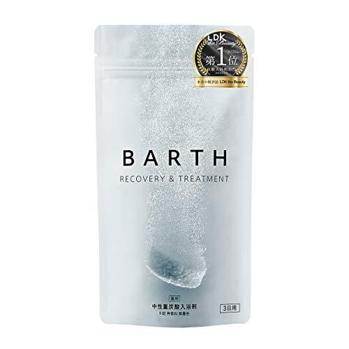 BARTH バース 中性 重炭酸 入浴剤 9錠入り (ギフト プレゼント 炭酸泉 無香料 保湿 発汗)