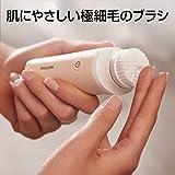 【Amazon.co.jp限定】フィリップス 洗顔ブラシ ビザピュア ミニ ピーチ BSC111/06