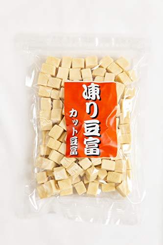 ●【国産・長野県産】凍り豆腐 高野豆腐 1/8四角カット 120g 凍み豆腐 煮物 【保存に便利なチャック付き袋】
