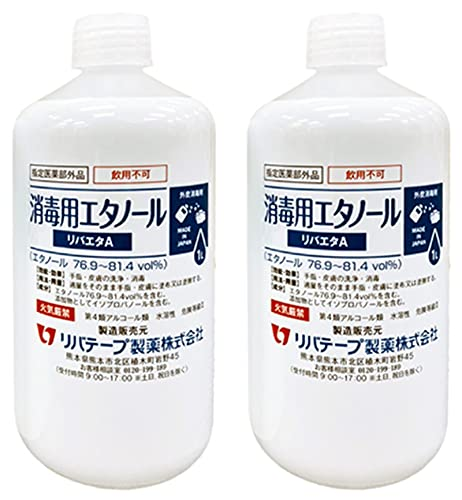 消毒液 アルコール濃度 キレイキレイ 日本製アルコールハンドジェル5つ紹介!消毒に使えるのはどれ?