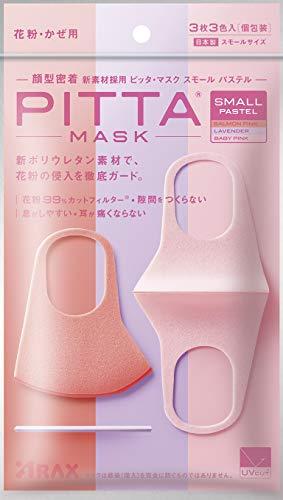 ピッタマスクスモールパステル(PITTA MASK SMALL PASTEL) 3枚入 ベイビーピンク・ラベンダー・サーモンピン...
