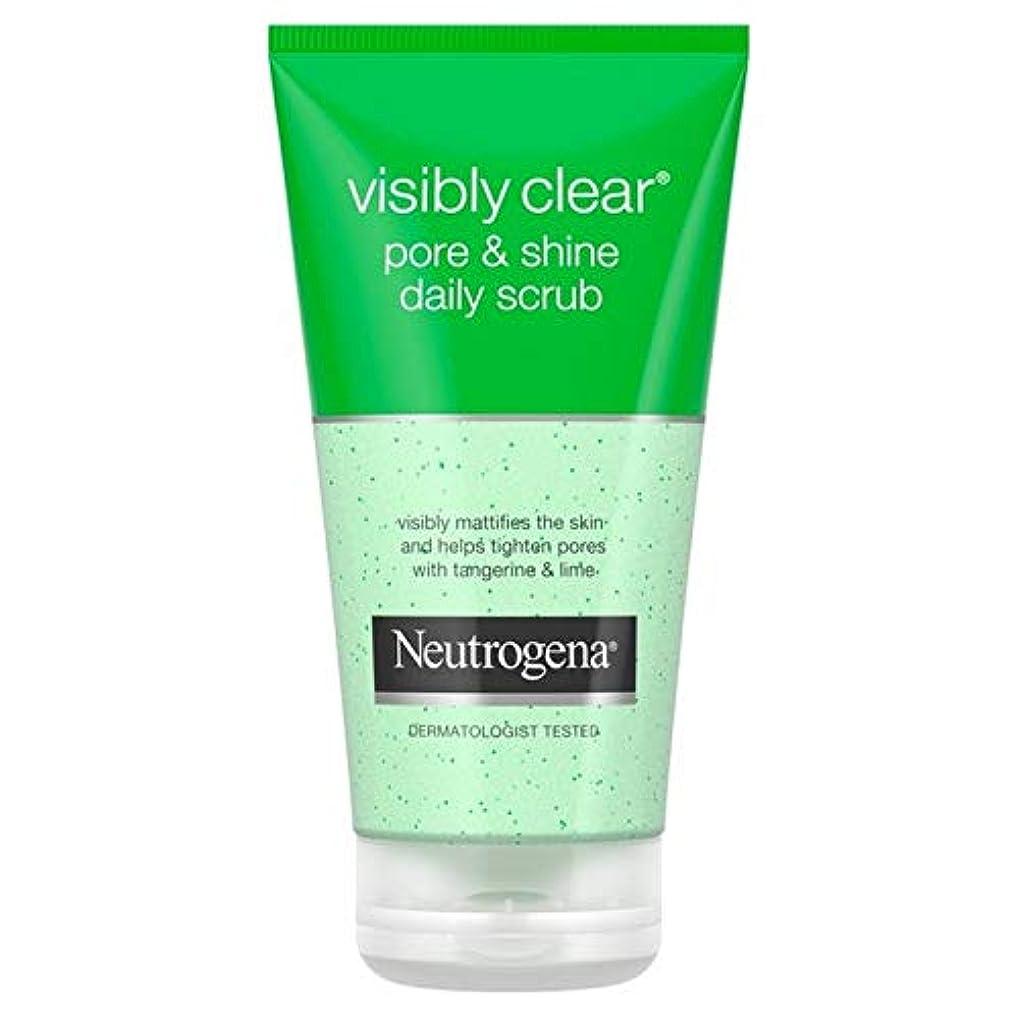 同種の反逆者環境保護主義者[Neutrogena ] ニュートロジーナ目に見えて明らか輝き&ポアスクラブ150ミリリットル - Neutrogena Visibly Clear Shine & Pore Scrub 150ml [並行輸入品]